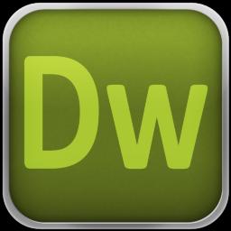 Adobe CS5 DreamWeaver Icon 256x256 png