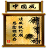 Scroll Icon 96x96 png