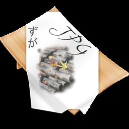 E Jpg Icon Hinode Icons Softicons Com