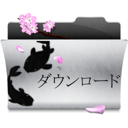 Folder Download Icon Kaori Icons Softicons Com
