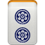 Pin 2 Icon 64x64 png