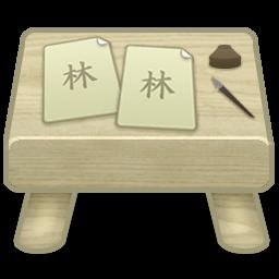Sys Desktop Icon 256x256 png