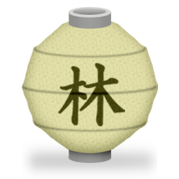 Sys Internet Icon 256x256 png