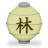 Sys Internet Icon