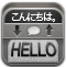 Translate 4 Icon