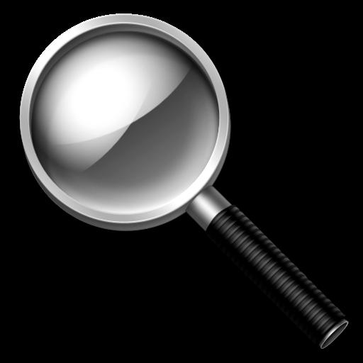 Sherlock's Tool Grey Icon 512x512 png