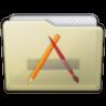 Beige Folder Apps Icon 96x96 png