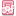 Soap Icon 16x16 png