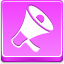 Ads Icon 64x64 png