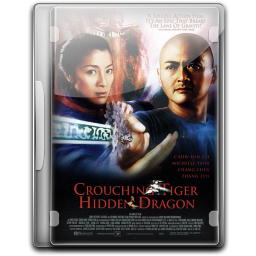 Crouching Tiger Hidden Dragon Icon 256x256 png