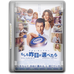 Click v3 Icon 256x256 png