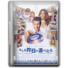 Click v3 Icon 96x96 png