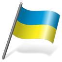 Ukraine Flag 3 Icon 128x128 png