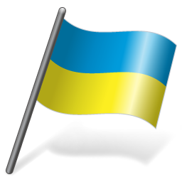 Ukraine Flag 3 Icon 256x256 png